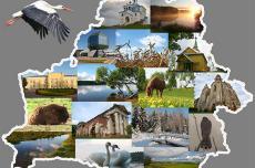 Беларусь экскурсионная