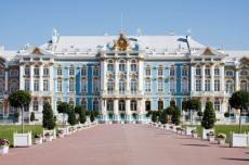 Екатеринский дворец